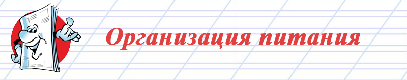 http://school24.edummr.ru/?page_id=21